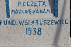 2020-02-09 Kruszewiec kapliczka nr1 (16)