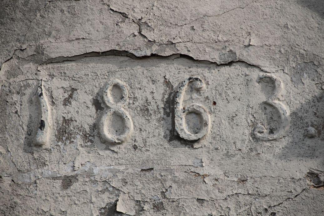 2020-08-15 Kurzeszyn kapliczka nr1 (12)