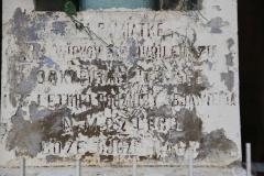 2020-02-09 Libiszów kapliczka nr1 (5)