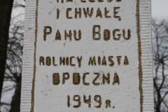 2020-01-01 Opoczno kapliczka nr1 (8)