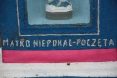 2020-12-13 Ostrów kapliczka nr1 (7)