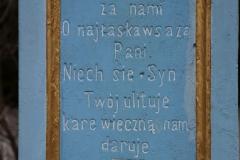 2020-12-13 Ostrów kapliczka nr2 (5)
