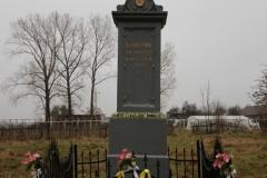 2020-12-20 Podkanna kapliczka nr2 (4)