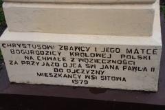 2021-01-03 Sitowa - kapliczki (8)