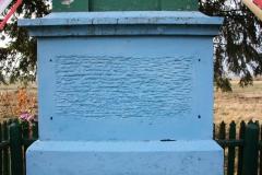 2020-01-01 Wola Załężna kapliczka nr1 (11)