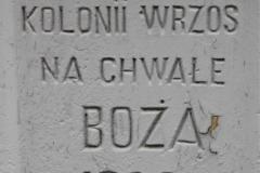 2020-12-20 Wrzos kapliczka nr1 (5)